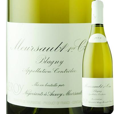 ムルソー・プルミエ・クリュ・ブラニー メゾン・ルロワ 2009年 フランス ブルゴーニュ 白ワイン 辛口 750ml