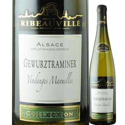 ゲヴュルツトラミネール・コレクション カーヴ・ド・リボヴィレ 2016年 フランス アルザス 白ワイン 中甘口 750ml