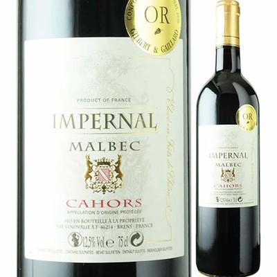 アンペルナル カーヴ・ド・コート・ドルト 2013年 フランス 南西 赤ワイン フルボディ 750ml