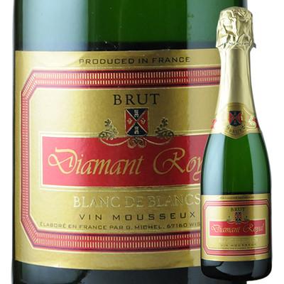 ディアマン・ロワイヤル・ブリュット・ハーフ カーヴ・ド・ヴィサンブール NV フランス アルザス スパークリングワイン・白 辛口 375ml