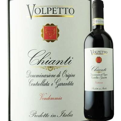 キャンティ ヴォルペット (ワイン・ピープル) 2014年 イタリア トスカーナ 赤ワイン ミディアムボディ 750ml