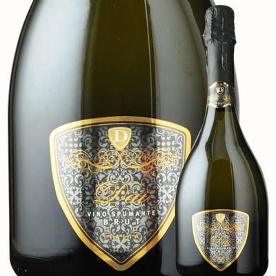 ダイ・スプマンテ・ブリュット カーサ・ヴィニコーラ・カルディローラ NV イタリア ロンバルディア スパークリングワイン・白 辛口 750ml