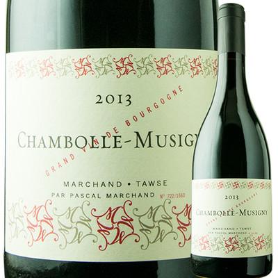 シャンボール・ミュジニー パスカル・マルシャン 2013年 フランス ブルゴーニュ 赤ワイン フルボディ 750ml