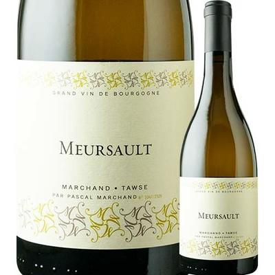 ムルソーマルシャン・トーズ 2015年 フランス ブルゴーニュ 白ワイン 辛口 750ml