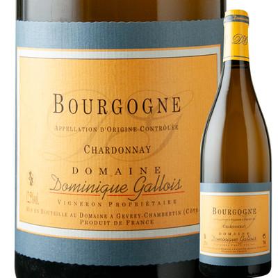 ブルゴーニュ・シャルドネ ドメーヌ・ドミニク・ガロワ 2015年 フランス ブルゴーニュ 白ワイン 辛口 750ml