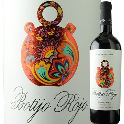 ボティホ・ロホ ロング・ワインズ 2014年 スペイン カリニェナ 赤ワイン フルボディ 750ml