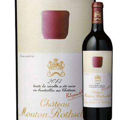 シャトー・ムートン・ロートシルト 2013年 フランス ボルドー 赤ワイン フルボディ 750ml