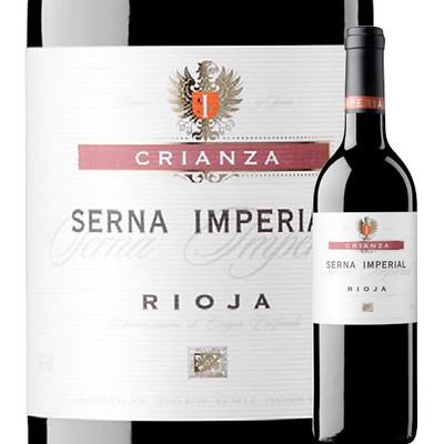 セルナ・インペリアル・クリアンサ ヴァルサクロ 2015年 スペイン ラ・リオハ 赤ワイン フルボディ 750ml