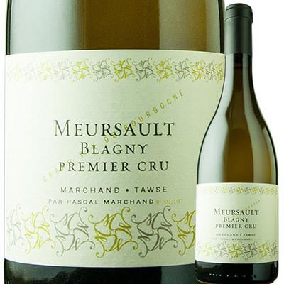 ムルソー・プルミエ・クリュ・ブラニー パスカル・マルシャン 2014年 フランス ブルゴーニュ 白ワイン 辛口 750ml