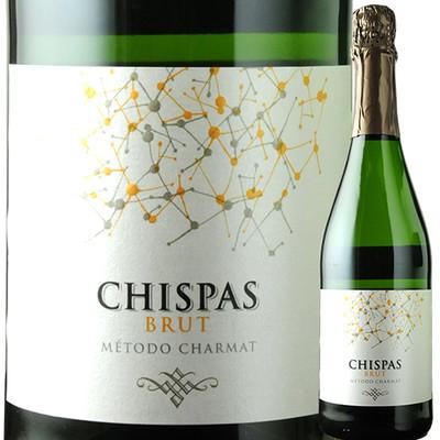 チスパス・ブリュット ロング・ワインズ NV スペイン・カタルーニャ スパークリングワイン・白 辛口 750ml