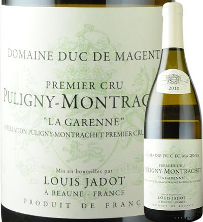 ピュリニー・モンラッシェ・プルミエ・クリュ・ラ・ガレンヌ ルイ・ジャド 2010年 フランス ブルゴーニュ 白ワイン 辛口 750ml