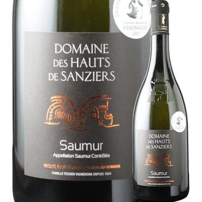 ソーミュール・ブラン ドメーヌ・デ・オ・ド・サンズィエ 2016年 フランス ロワール 白ワイン 辛口 750ml