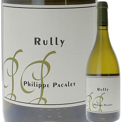 リュリー・ブラン フィリップ・パカレ 2013年 フランス ブルゴーニュ リュリー 白ワイン  750ml