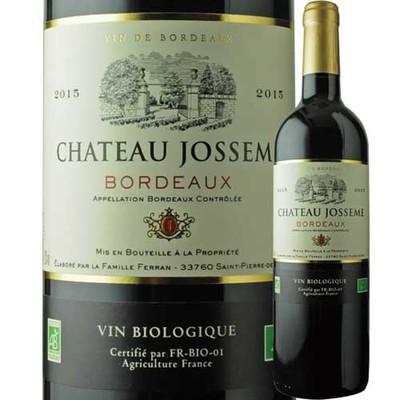 ジョスム シャトー・フェラン・サン・ピエール 2015年 フランス ボルドー 赤ワイン フルボディ 750ml