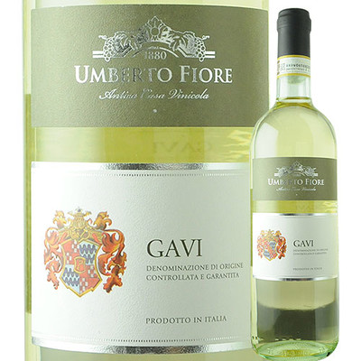 ガヴィ DOCG ウンベルト・フィオーレ 2017年 イタリア ピエモンテ 白ワイン 辛口 750ml
