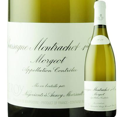 シャサーニュ・モンラッシェ・プルミエ・クリュ・モルジョ メゾン・ルロワ 2010年 フランス ブルゴーニュ 白ワイン 辛口 750ml