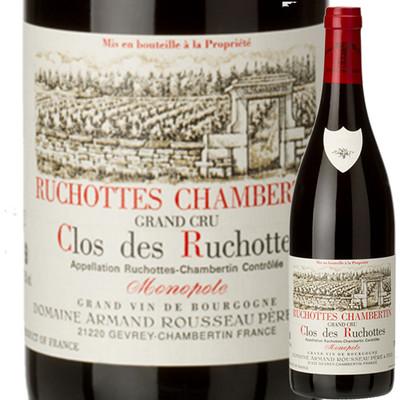 リュショット・シャンベルタン・グラン・クリュ・クロ・デ・リュショット アルマン・ルソー 2012年 フランス ブルゴーニュ ジュヴレ・シャンベルタン 赤ワイン  750ml