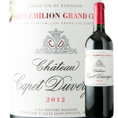 シャトー・カペ・デュヴェルジェ UDPサン・テミリオン  2012年 フランス ボルドー 赤ワイン フルボディ 750ml