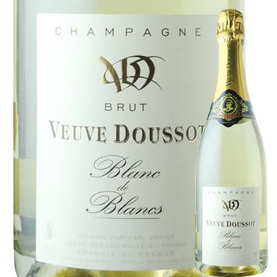ブラン・ド・ブラン ヴーヴ・ドゥソー NV フランス シャンパーニュ シャンパン・白 辛口 750ml