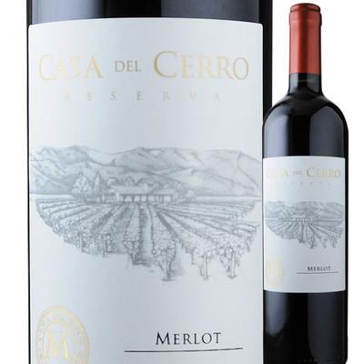 カサ・デル・セロ・レゼルヴァ・メルロ ヴィニャ・マーティ 2016年 チリ セントラル・ヴァレー 赤ワイン フルボディ 750ml