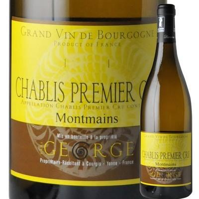 シャブリ・プルミエ・クリュ・モンマン ドメーヌ・ジョルジュ 2015年 フランス ブルゴーニュ 白ワイン 辛口 750ml