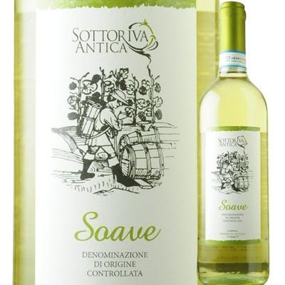 ソットリーヴァ・アンティカ・ソアヴェ デスモンタ(IEI) 2016年 イタリア ヴェネト 白ワイン 辛口 750ml