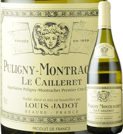 ピュリニー・モンラッシェ・プルミエ・クリュ・レ・カイユレ ルイ・ジャド 2006年 フランス ブルゴーニュ 白ワイン 辛口 750ml