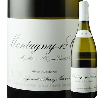 モンタニー・プルミエ・クリュ メゾン・ルロワ 2014年 フランス ブルゴーニュ 白ワイン 辛口 750ml