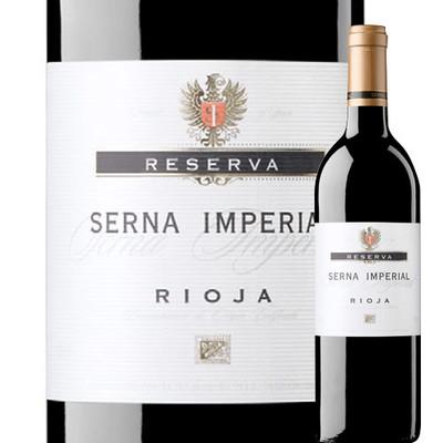 セルナ・インペリアル・レセルヴァ ヴァルサクロ 2008年 スペイン ラ・リオハ 赤ワイン フルボディ 750ml