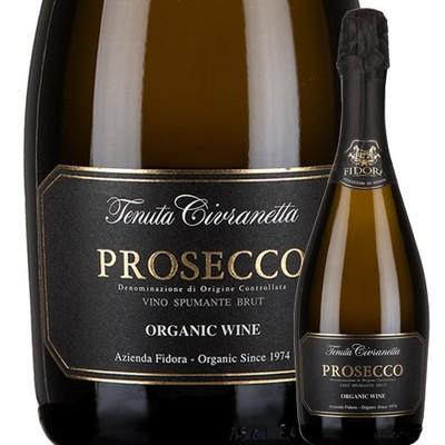 プロセッコ・スプマンテ・ブリュット・ビオ フィドーラ NV イタリア ヴェネト  スパークリングワイン・白  750ml