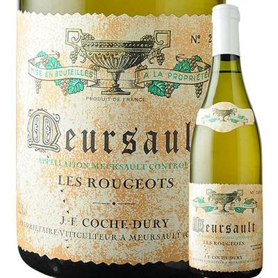 ムルソー レ・ルージョ コシュ・デュリ 1997年 フランス ブルゴーニュ ムルソー 白ワイン  750ml