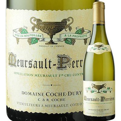 ムルソー プルミエ・クリュ ペリエール コシュ・デュリ 2014年 フランス ブルゴーニュ ムルソー 白ワイン  750ml
