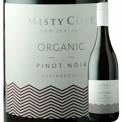 オーガニック・ピノ・ノワール ミスティ・コーヴ 2017年 ニュージーランド 赤ワイン フルボディ 750ml