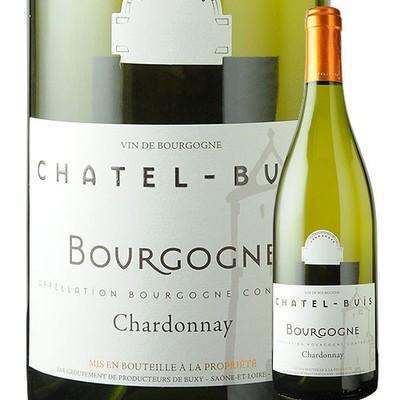 シャルドネ シャテル・ビュイ 2016年 フランス ブルゴーニュ 白ワイン 750ml