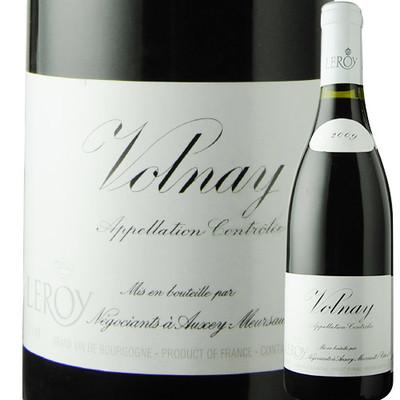 ヴォルネイ メゾン・ルロワ 2009年 フランス ブルゴーニュ 赤ワイン フルボディ 750ml