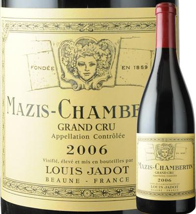マジ・シャンベルタン  ルイ・ジャド 2006年 フランス ブルゴーニュ 赤ワイン フルボディ 750ml