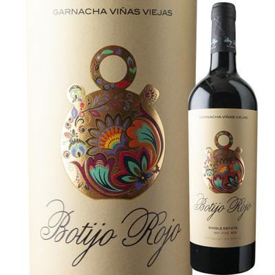 ボティホ・ロホ・ヴィニャス・ヴィエハス ロング・ワインズ 2016年 スペイン カリニェナ 赤ワイン フルボディ 750ml
