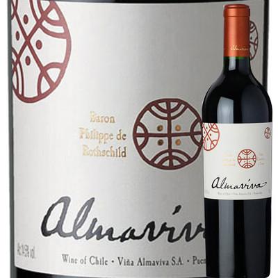 アルマヴィーヴァ  2015年  マイポ・ヴァレー  赤ワイン  750ml