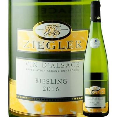 ジーグラー・リースリング カーヴ・ド・ベブレンハイム 2016年 フランス アルザス  白ワイン  750ml
