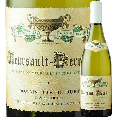 ムルソー プルミエ・クリュ ペリエール コシュ・デュリ 2010年 フランス ブルゴーニュ ムルソー 白ワイン  750ml