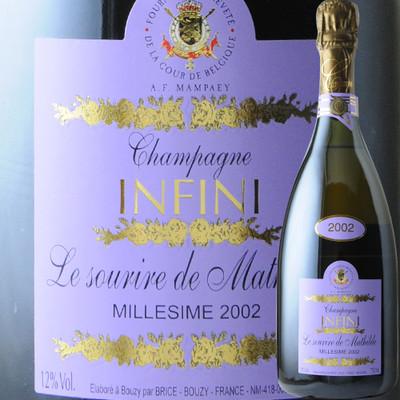 スリール・ド・マチルド アンフィニ 2002年 フランス シャンパーニュ シャンパン・白 辛口 750ml