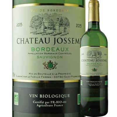 ジョスム・ブラン シャトー・フェラン・サン・ピエール 2015年 フランス ボルドー 白ワイン 辛口 750ml