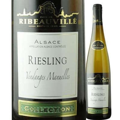 リースリング コレクション カーヴ・ド・リボヴィレ 2015年 フランス アルザス 白ワイン 辛口 750ml
