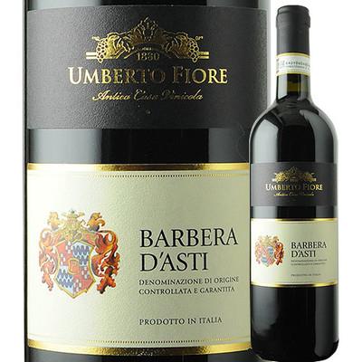 バルベーラ・ダスティ DOCG ウンベルト・フィオーレ 2014年 イタリア ピエモンテ 赤ワイン フルボディ 750ml
