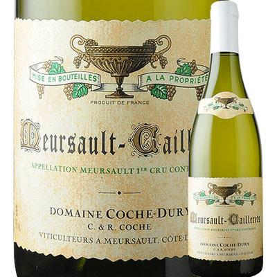 ムルソー プルミエ・クリュ カイユレ コシュ・デュリ 2012年 フランス ブルゴーニュ ムルソー 白ワイン  750ml