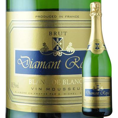 ディアマン・ロワイヤル・ブリュット カーヴ・ド・ヴィサンブール NV フランス アルザス スパークリングワイン・白 辛口 750ml