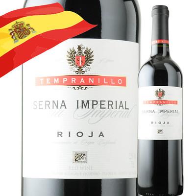 セルナ・インペリアル・ホーベン ヴァルサクロ 2015年 スペイン ラ・リオハ 赤ワイン ミディアムボディ 750ml