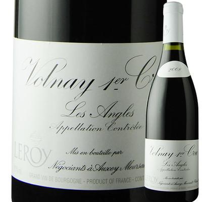 ヴォルネイ・プルミエ・クリュ レ・ザングル メゾン・ルロワ 2008年 フランス ブルゴーニュ 赤ワイン フルボディ 750ml