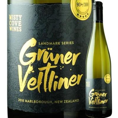 ランドマーク・グリューナー・ヴェルトリーナー ミスティ・コーヴ 2018年 ニュージーランド 白ワイン 辛口 750ml