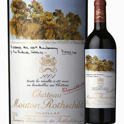 シャトー・ムートン・ロートシルト 2004年 フランス ボルドー 赤ワイン フルボディ 750ml
